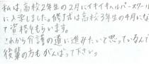 voice04